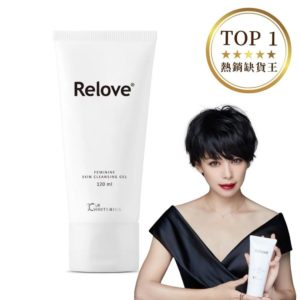 RELOVE-私密肌傳明酸美白潔淨精華凝露-120ml-product-image-3.