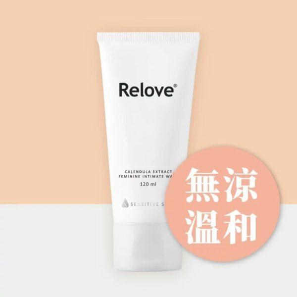 RELOVE-金盞花萃取溫和私密潔淨凝露-120ml-product-image-1