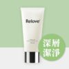 RELOVE-私密胺基酸清潔凝露-120ml-product-image-2