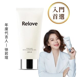 RELOVE-私密胺基酸清潔凝露-120ml-product-image-3