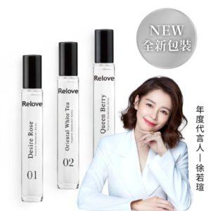 RELOVE G7私密護理抑菌清爽噴霧-product-image-2