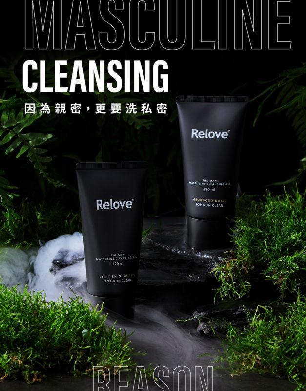 RELOVE-男性私密清潔凝露-product-detail-2