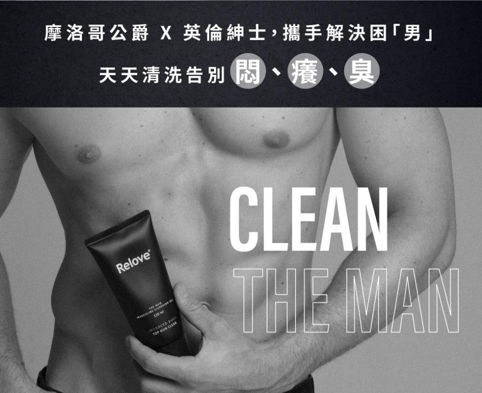 RELOVE-男性私密清潔凝露-product-detail-4