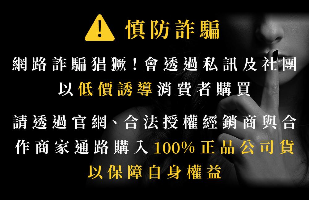 RELOVE-緊依偎-20ml-product-information-8