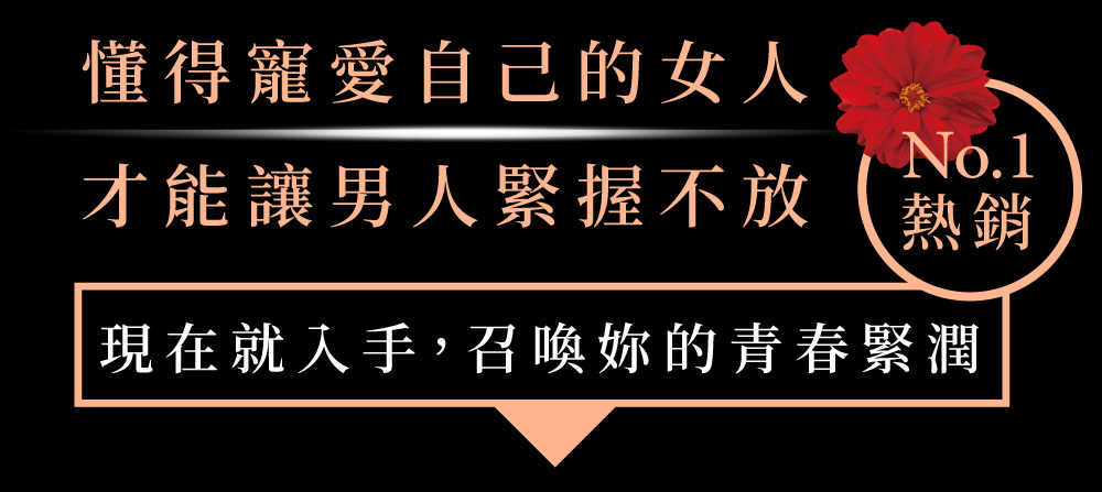 RELOVE-緊依偎-20ml-product-information-9