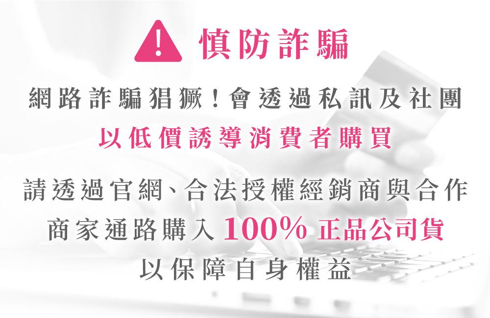 RELOVE-私密肌傳明酸美白潔淨精華凝露-120ml-product-information-12