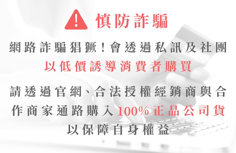 RELOVE-G7私密護理抑菌清爽噴霧-product-information-5