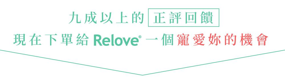 RELOVE-G7私密護理抑菌清爽噴霧-product-information-6
