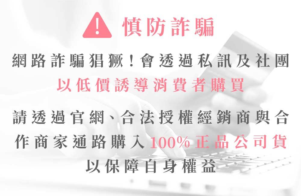 RELOVE手洗精-product-information-8