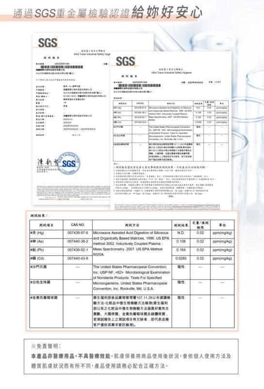 RELOVE-瞬淨-Ku溜零毛髮霜-80ml-product-intro-8