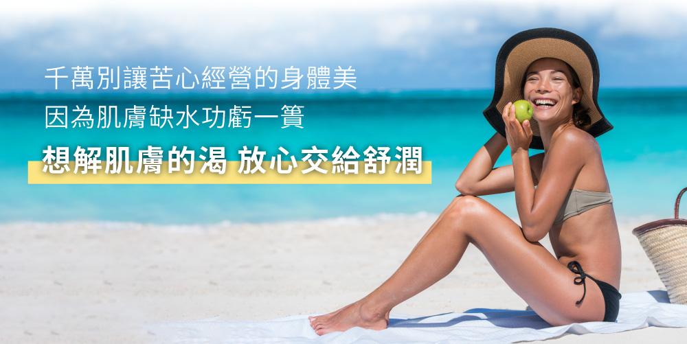 RELOVE 舒潤–私密鎮定舒緩凝露 40ml-product-intro-5