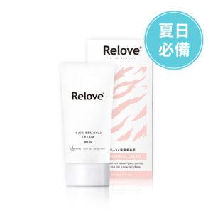 RELOVE-瞬淨-Ku溜零毛髮霜-80ml.-cover.
