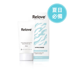 RELOVE-舒潤-私密鎮定舒緩凝露-40ml-cover.