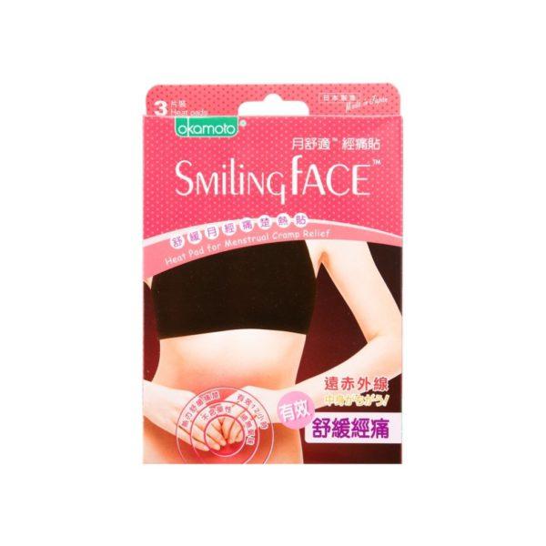 岡本-okamoto-月舒適經痛貼-Smiling-Face-product-image-2