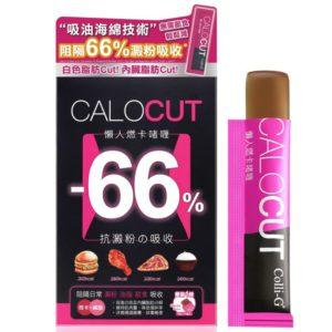 Colli-G-CaloCut-懶人燃卡啫喱-product-image